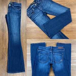 NWOT EXPRESS LOW RISE BOOT JEANS